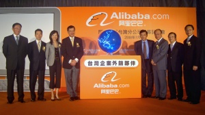 Alibaba Stock Price IPO